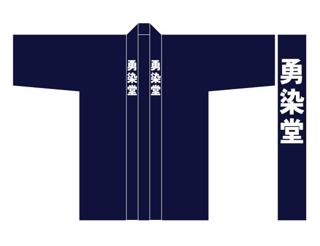 角ゴシック体(日向)