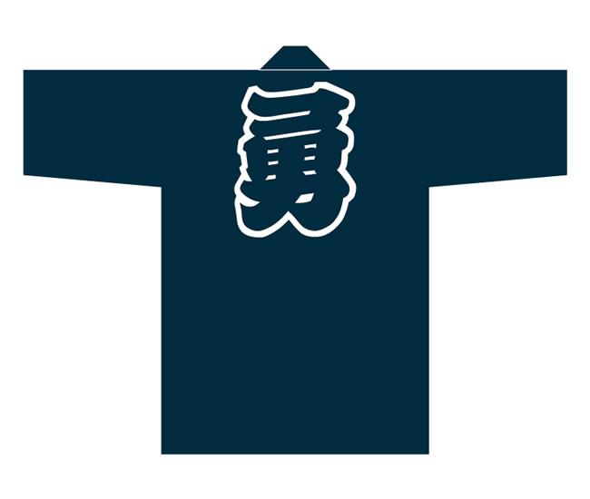 ⑥ 江戸文字-1文字(陰)