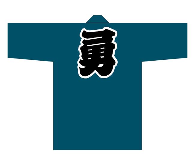 ⑦ 江戸文字-1文字(色差し)