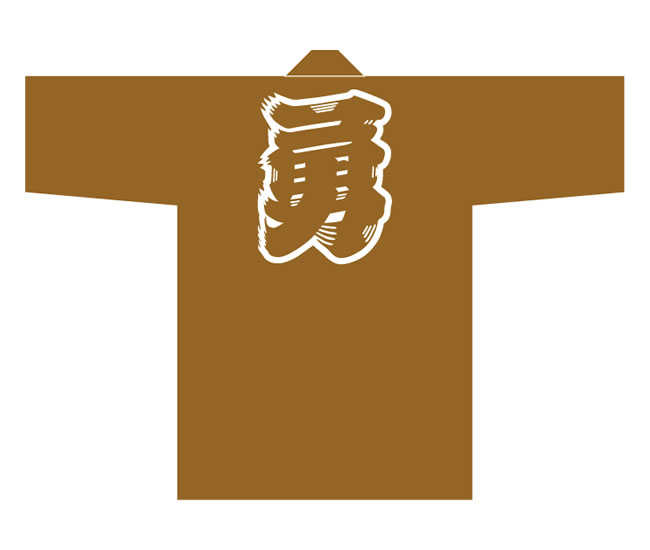 ⑱ ひげ文字-1文字(陰)