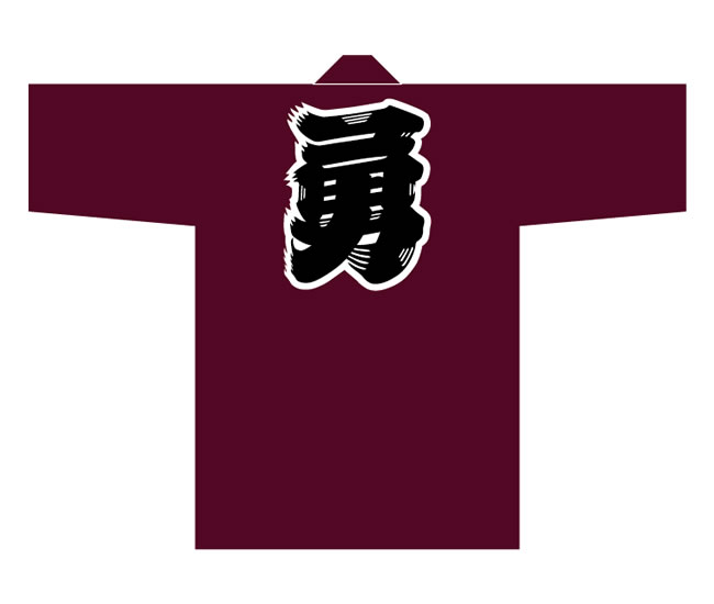 ⑲ ひげ文字-1文字(色差し)