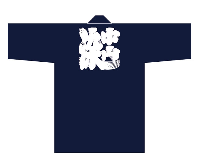 ㉑ ひげ文字-3文字(日向)