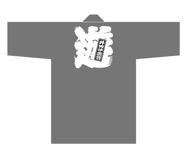 ㉒ ひげ文字-1文字(札入り)