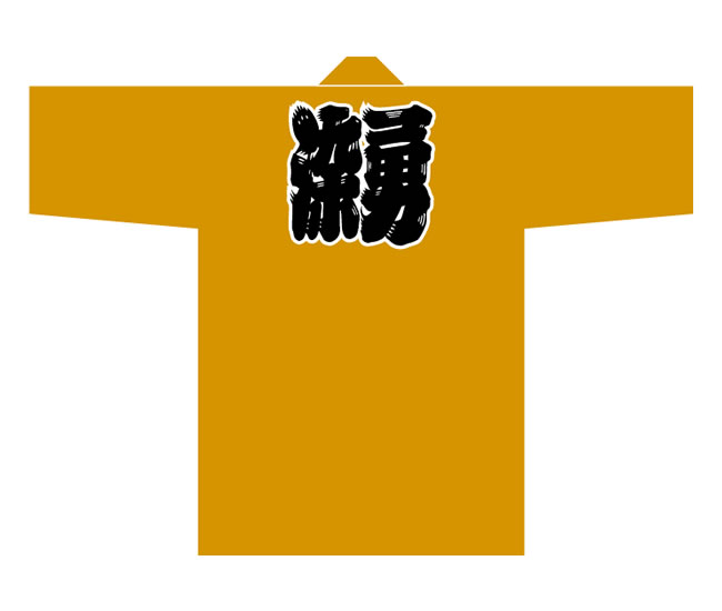 ㉔ ひげ文字-横2文字(色差し)