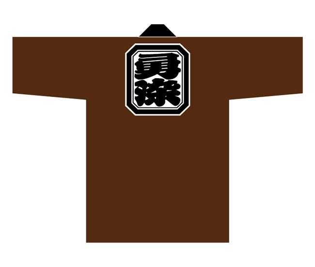 ㉖ 角切り子持ちに江戸文字-2文字(色差し)