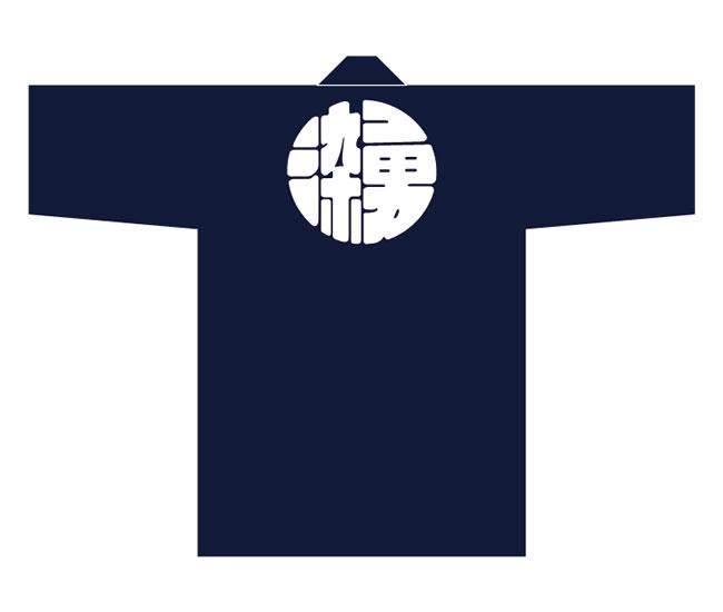 ㊱ モダン(日向)