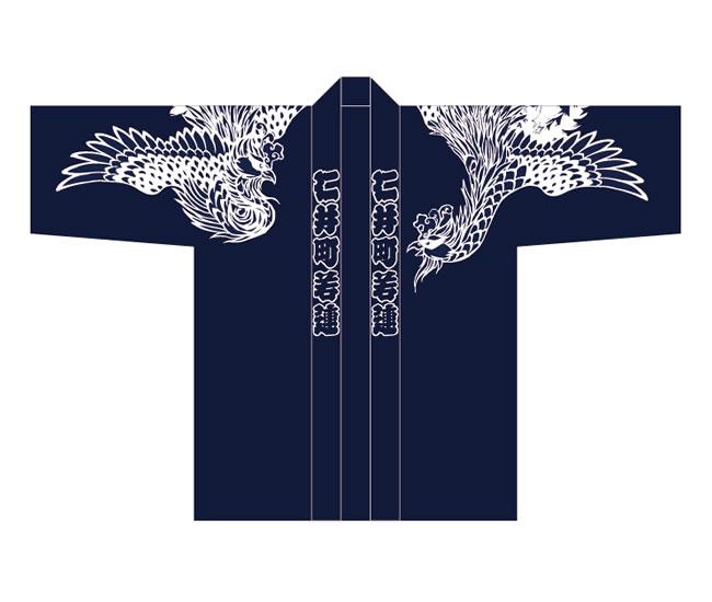 ㋗ 肩に柄入り-鳳凰(前面)
